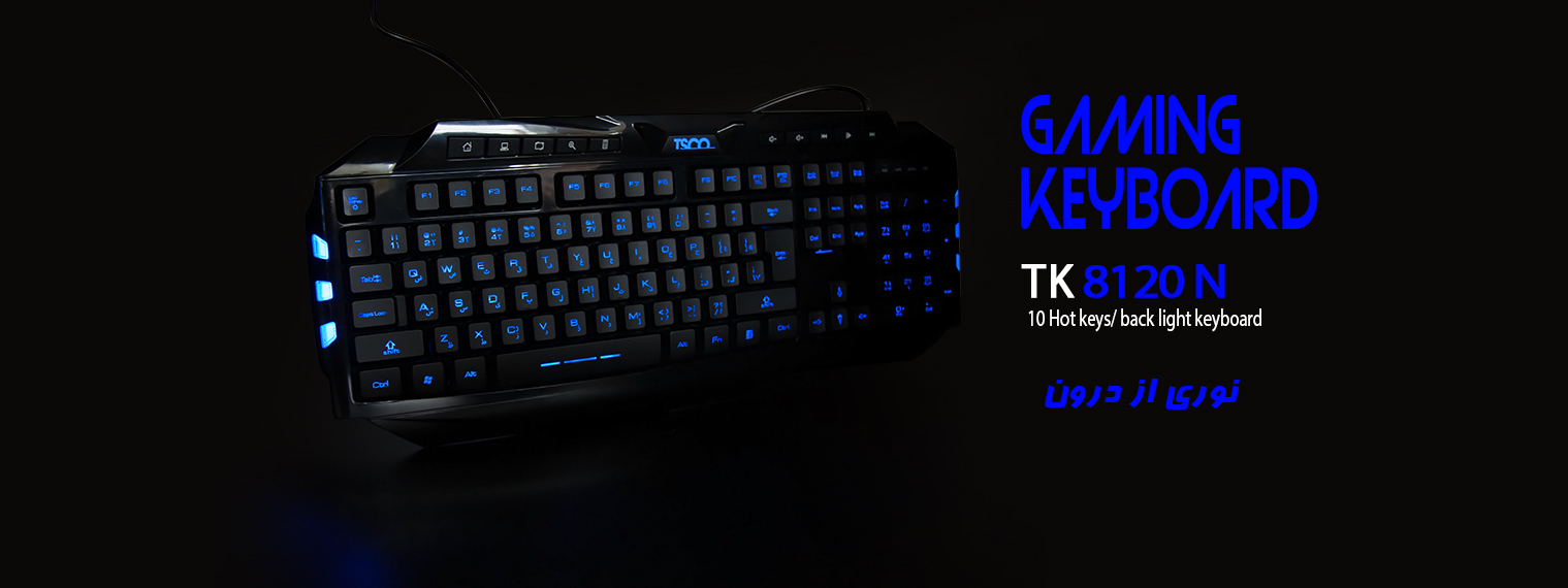 کیبورد گیمینگ TK 8120N